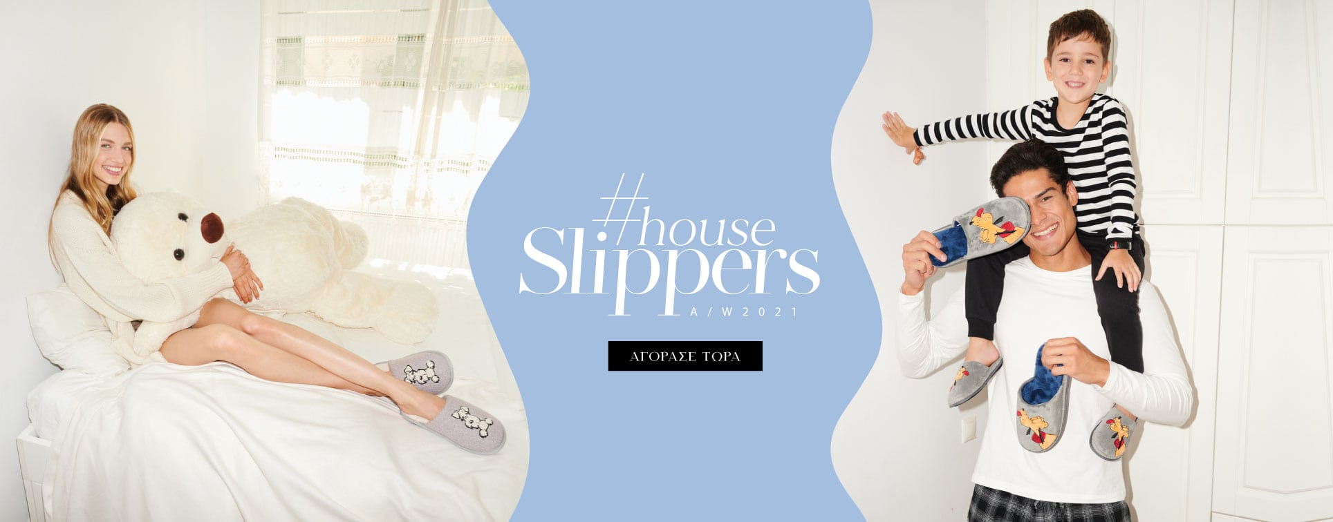 House Slippers,House_Slippers,House Slippers,House Slippers,4