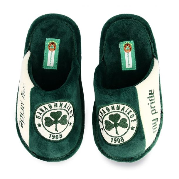 Boy's Home Slippers Pao Bc