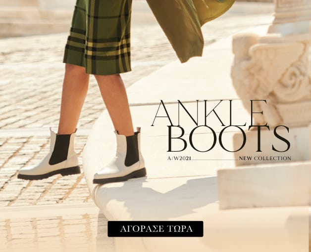 Ankle Boots AW21   Parex Παπούτσια