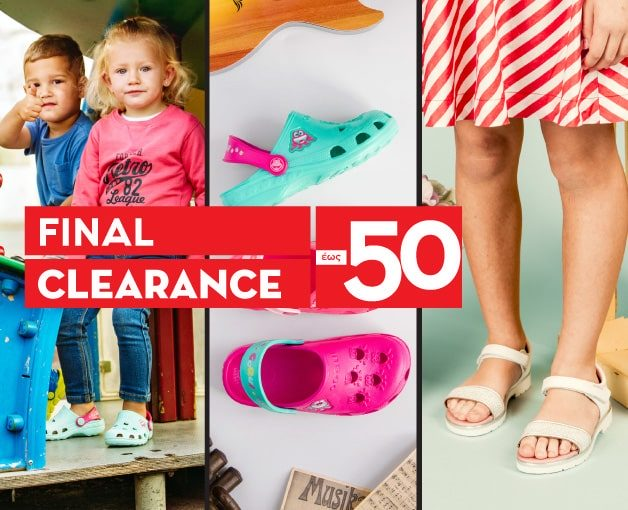 FINAL CLEARANCE έως -50%| Παπούτσια Parex
